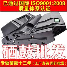 适用于42A硒鼓惠普Q5942A HP4250  4350打印机硒鼓办公耗材批发