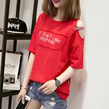 韩版大码女装短袖女夏装时尚新款宽松露肩系带字母绣花t恤上衣女