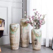 景德镇陶瓷客厅落地大花瓶会议室咖啡厅餐厅酒店实体店装饰大摆件