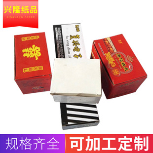 Tea packaging box Manufacturers supply gift packaging color boxes can be customized wholesale Folding gift boxes