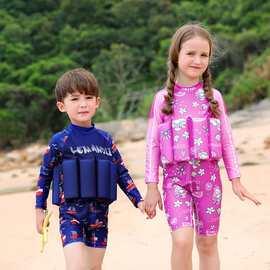 儿童防晒泳衣女童男童长袖婴儿宝宝连体泳装浮力游泳衣批发出口