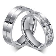 wish爆款外貿爆款鈦鋼情侶對戒 韓國戒指 鑲鑽戒指 情侶戒指 飾品