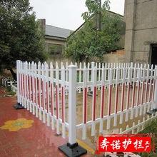 厂家直销箱变pvc围栏塑料变压器围墙护栏塑钢电力安全防护栏杆