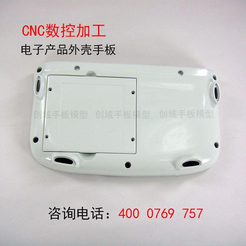 电子产品塑胶外壳手板模型