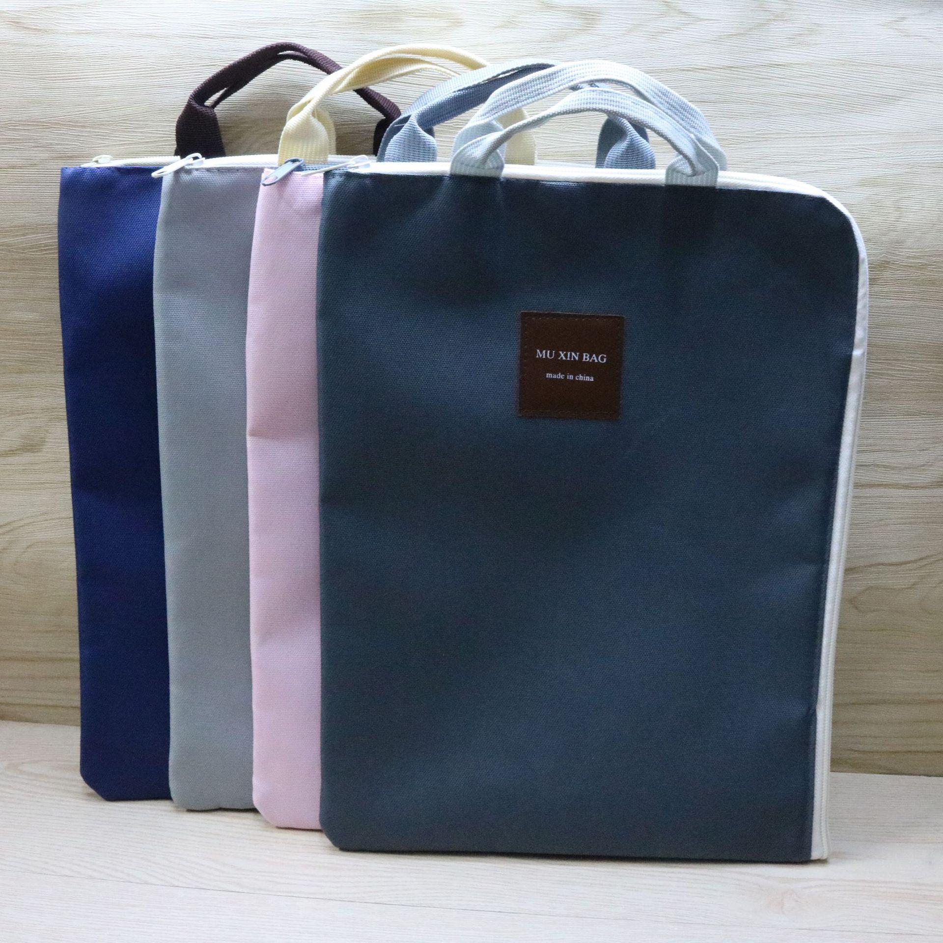 韩版拉链多功能多层A4文件袋 手提iPad电脑包 牛津帆布公文包