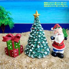 圣诞树 圣诞老人 圣诞礼物 沙具 树脂娃娃 心理沙盘配件 玩具