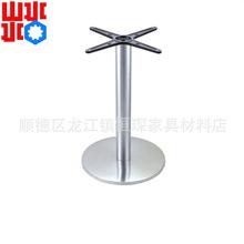 不銹鋼拉絲臺腳 圓形桌腳底盤 餐桌升降臺腳桌角 TB-07A
