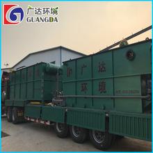 山东厂家专业生产高效 平流式溶气气浮机 竖流式气浮