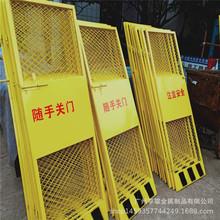 热销 喷塑电梯施工安全门 建筑防坠落人货梯防护门 厂家直销定制