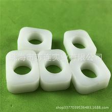 塑料垫片方形 螺丝绝缘平垫圈 耐磨尼龙垫片 PP塑料制品定制