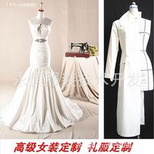 高级女装定制 女装打板 中式服装定制 中式女装定制 专业服装打板