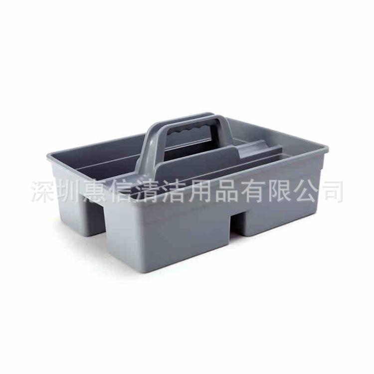 超宝B-039塑料小号手提式工具篮清洁收纳盒保洁清洁工具盒分类篮