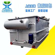 电解气浮机 电絮凝气浮设备  微电解气浮装置 微电解气浮装置