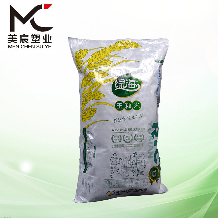 厂家定制种子彩印袋狗粮包装袋 饲料编织袋 矿产品防水食品袋子