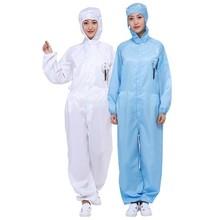 白色蓝色粉色黄色防静电三连体衣服服喷漆工作服无尘服加口袋带帽