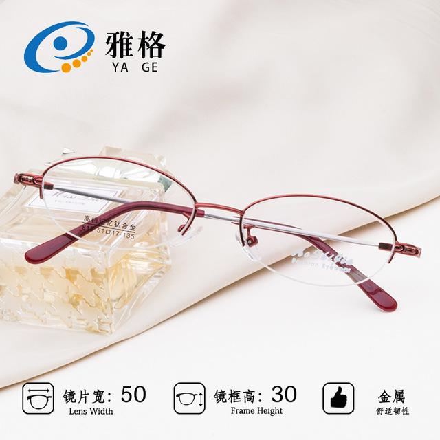 雅格C812新款记忆钛合金金属眼镜架 厂家时尚潮人商务半框眼镜框