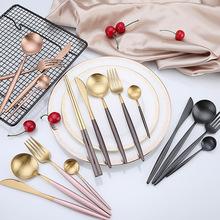 304不銹鋼牛排刀叉勺七件套 北歐西式葡萄牙系列禮品餐具套裝廠家