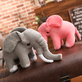 New cute soothing elephant plush toy appease baby sleeping doll doll hold pillow girl gift