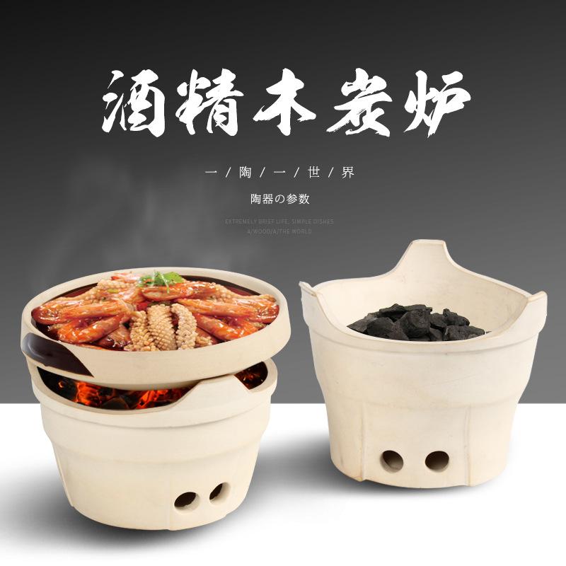 新款炉子木炭炉保温取暖砂锅土陶干锅陶瓷饭店无赠品小火锅烧烤炉