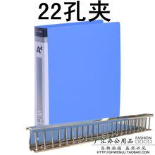 原裝遠生多孔文件夾A4/A3電腦夾22孔針式打印紙夾  10118/10119