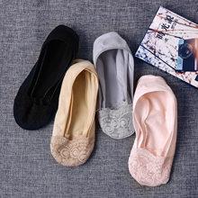 女士纯棉蕾丝袜头隐形浅口船袜子 夏季薄防滑硅胶短袜半蕾丝袜套