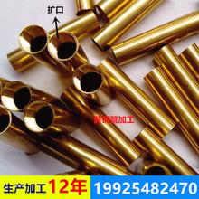 环保H65黄铜毛细管 黄铜管 空心铜套管 加工切割打孔开槽切斜口