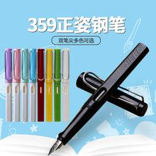 正品HERO英雄钢笔定制359正姿笔学生练字墨囊钢笔礼品笔送6支墨囊