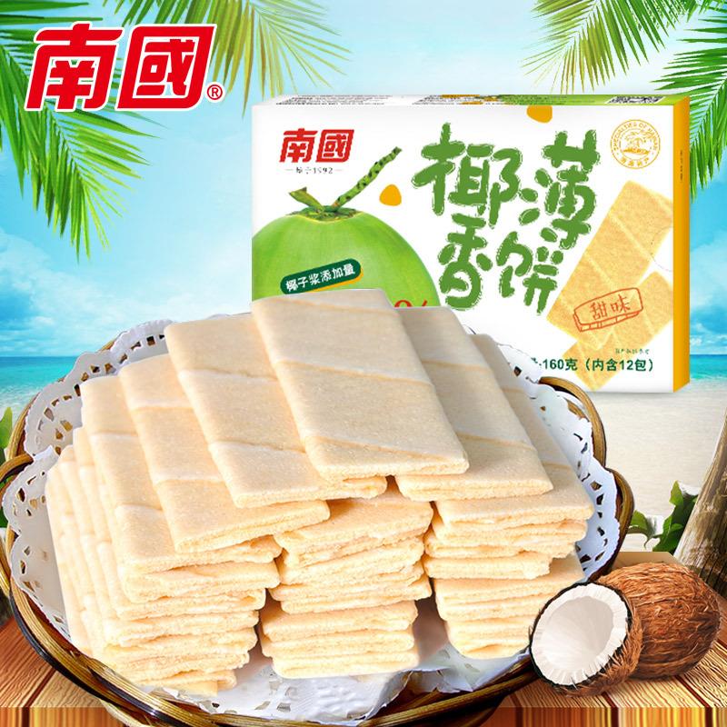 海南特产 南国160g椰香薄饼(甜味)口感香脆饼干零食 批发