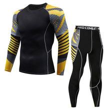 四季新款男式保暖健身衣套装PRO紧身衣跑步训练休闲防风运动套装