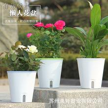 懒人花盆自动吸水创意多肉植物树脂水培盆栽大号圆形塑料花盆批发