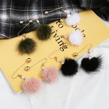 [艾琪]韩国气质珍珠毛球耳环长款流苏个性简约耳饰耳坠E1031