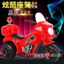 童車批發兒童電動車新款 三輪電動摩托車 警燈摩托車 可當贈品
