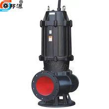 无堵塞潜水排污泵,QW污水泵型号 潜水排污泵价格 100QW110-10-5.5