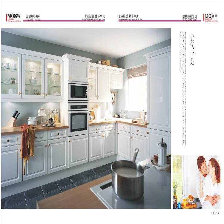 厨柜整体厨房橱柜定做橱柜门定制 ?#21672;玃VC塑柜门定做 家具工厂