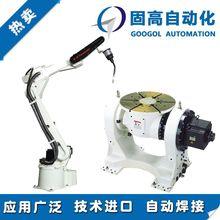 固高自动化焊接机器人 焊接机器人价格 氩氟焊机器人