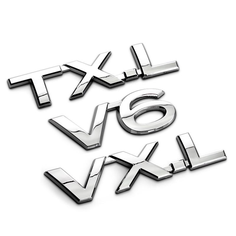 适用于丰田普拉多V6车标 霸道车贴TXL VXLVX排量标字标尾标车标贴