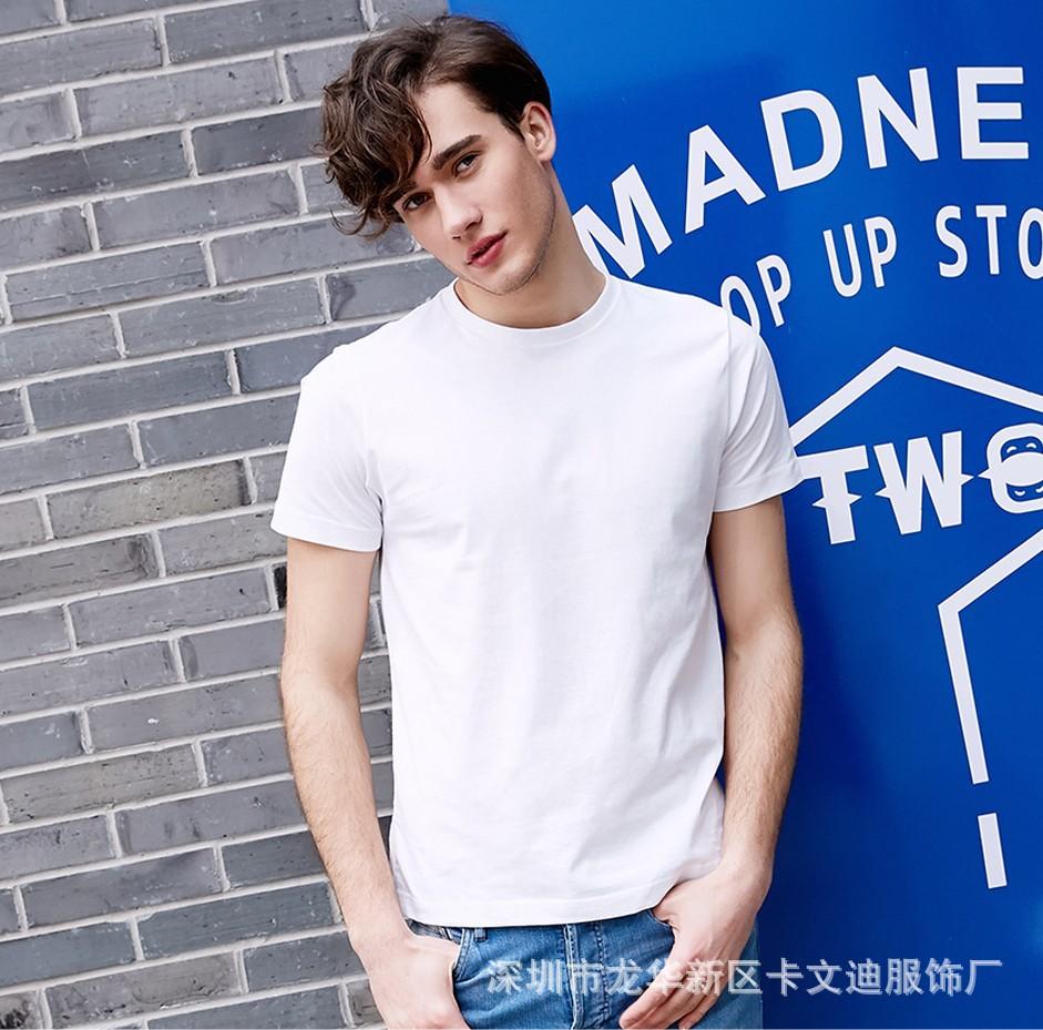 170C 天乐克TEELOCKER170g精梳棉成人圆领短袖T恤
