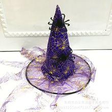 万圣节帽子 cospiay拍照用品  化妆舞会 蜘蛛巫婆帽