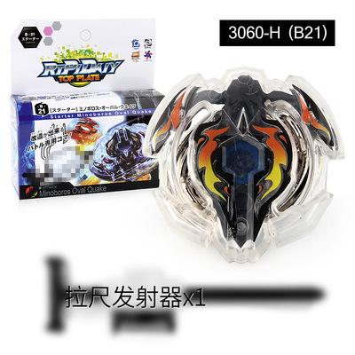 Burst thế hệ Burst Gyro hợp kim lắp ráp đồ chơi chiến đấu Gyro Vẽ cai trị Launcher 3060 Tổng cộng 10