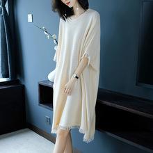 201818新款羊毛中长款连衣裙女装秋季宽松显瘦大码孕妇装连衣裙潮