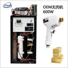 微通道原厂直销808nm600瓦冰点激光脱毛仪全套配件机芯机架定制