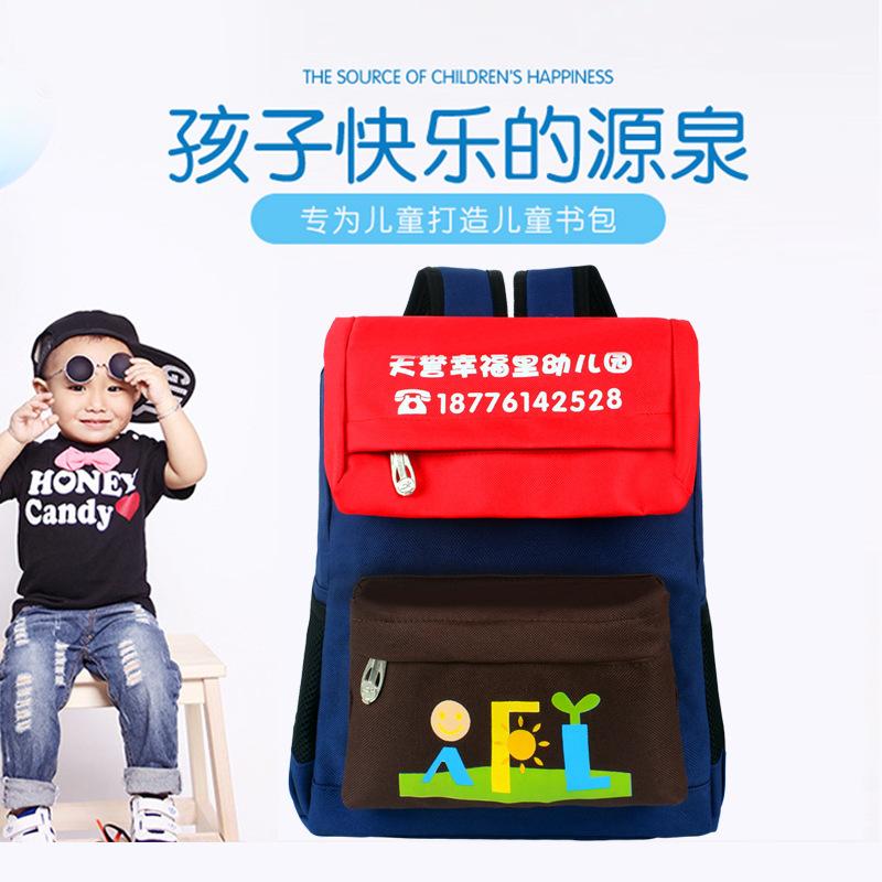 学生书包幼儿园书包定做印字印logo儿童书包 厂家直销