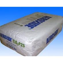 原装赢创德固赛二氧化钛AEROXIDE TiO2 P25 纳米二氧化钛p25