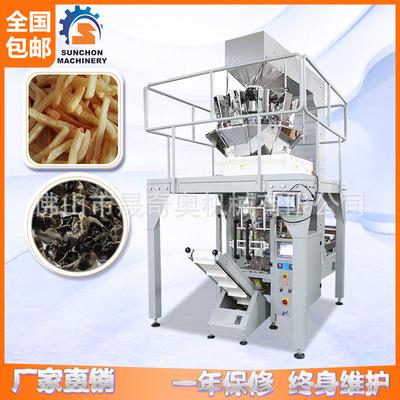 厂家热销 黑木耳包装机 马铃薯条包装机 大型颗粒包装机械 自动