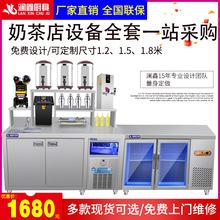 澜鑫水吧台商用奶茶店设备全套制冰机操作台咖啡店厨房冷藏工作台