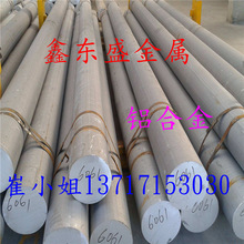 供应1A99工业纯铝管 高精密环保1A99铝板 纯铝棒 耐高温铝排/铝卷