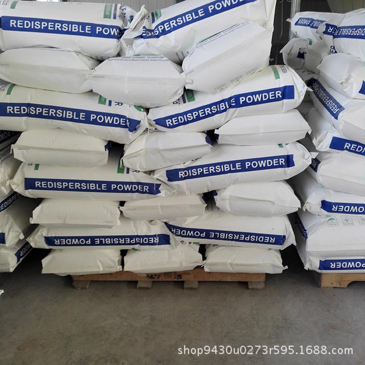 厂家直销 可再分散性乳胶粉 水泥砂浆添加剂 腻子防水乳胶粉 胜辉