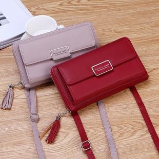 2021 new Korean ladies zipper handbag large capacity chain bag fashion European and American long wallet mobile phone bag