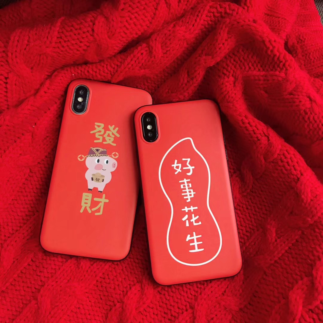 Good things happen cute pig for 8plus apple xs max / xr / iPhone7p / 6s mobile phone shell for men and women