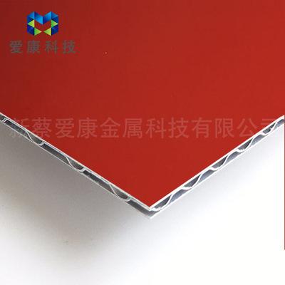 【新技术】建筑铝蜂窝板幕墙  铝蜂窝复合板材 外墙蜂窝铝板